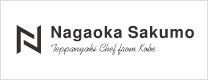 Nagaoka Sakumo