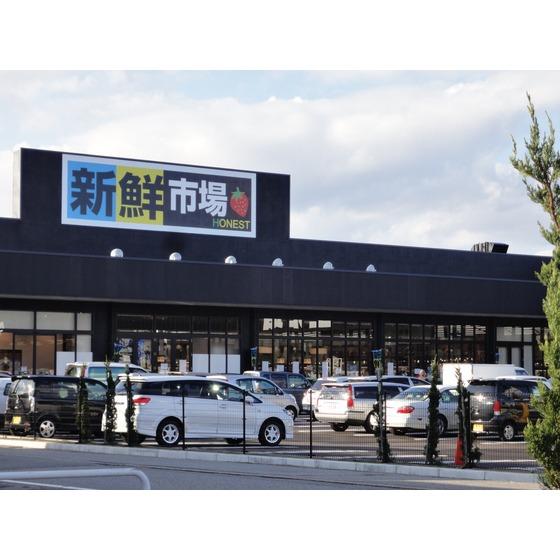 新鮮市場高岡駅南店(530m)