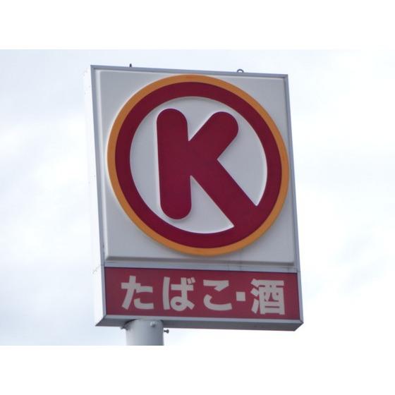 サークルK高岡中川栄町店(448m)