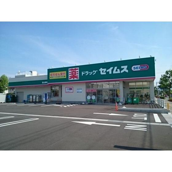 ドラッグセイムス富山西田地方店(391m)