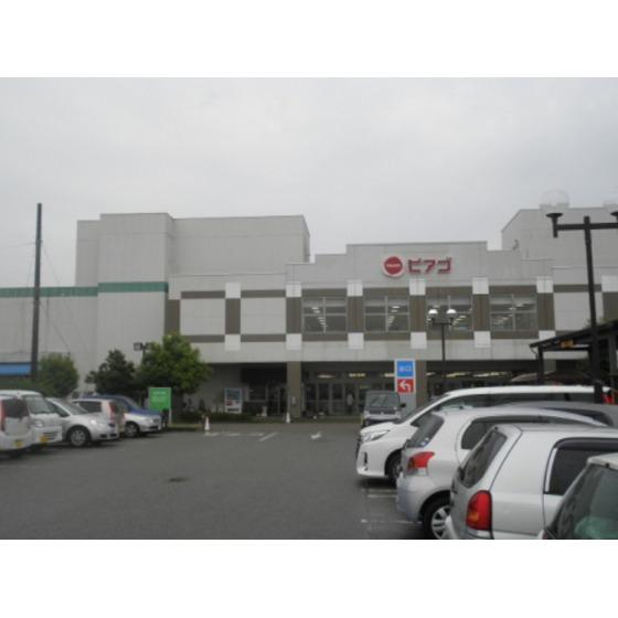 ピアゴ小矢部店(3,014m)