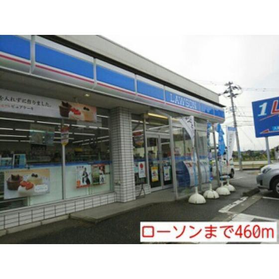 ローソン富山寺町店(553m)