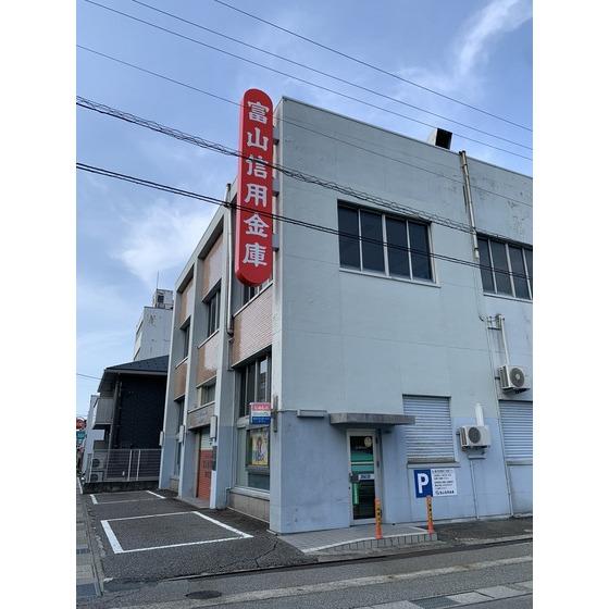 富山信用金庫奥田支店(1,058m)