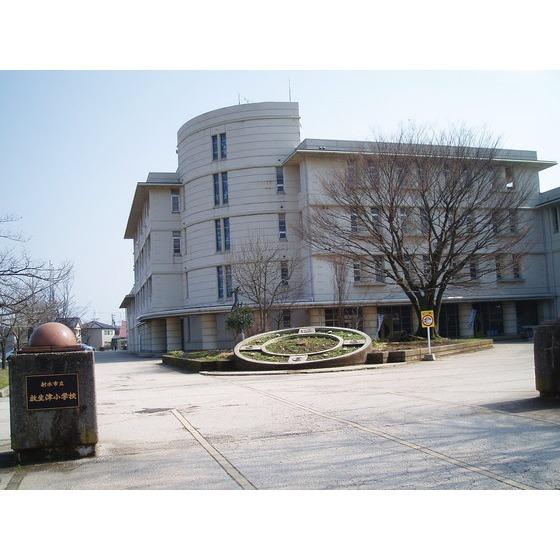 射水市立放生津小学校(530m)