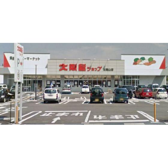 大阪屋ショップ太閤山店(315m)