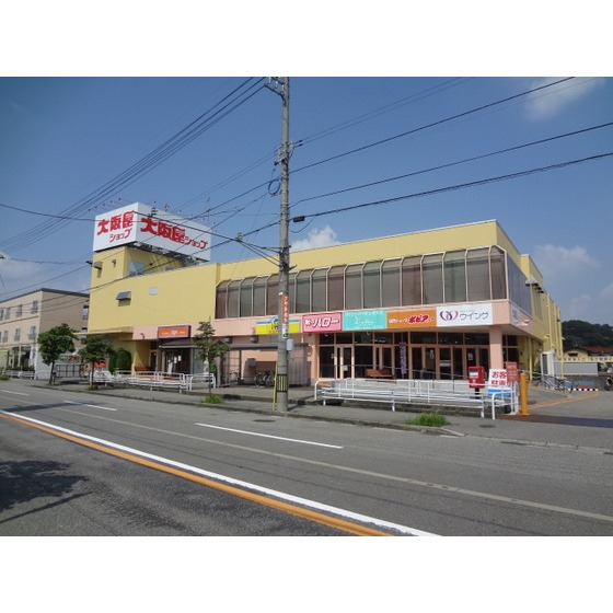 大阪屋ショップハロー店(2,113m)