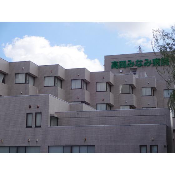 高岡みなみ病院(1,512m)