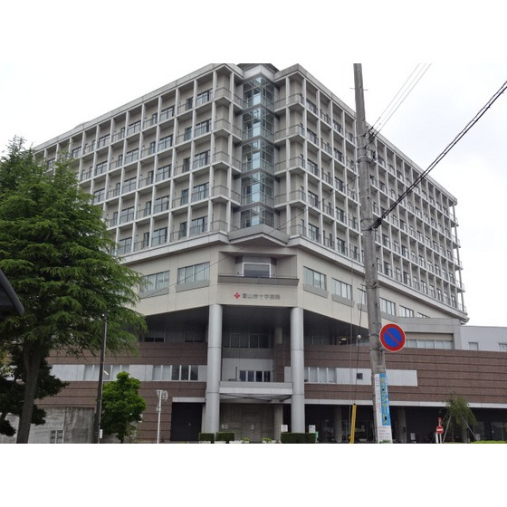 富山赤十字病院(1,856m)