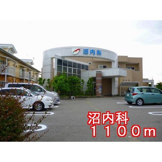沼内科(1,100m)