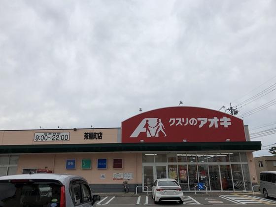 芳野中学校(3,900m)