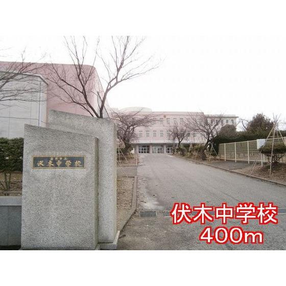 伏木中学校(400m)