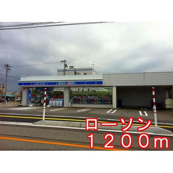 ローソン(1,200m)