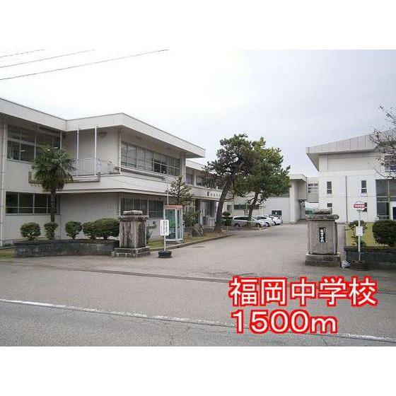 福岡中学校(1,500m)