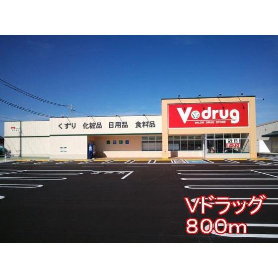 Vドラッグ(800m)