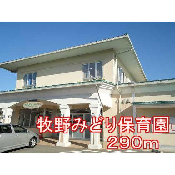 牧野小学校(400m)