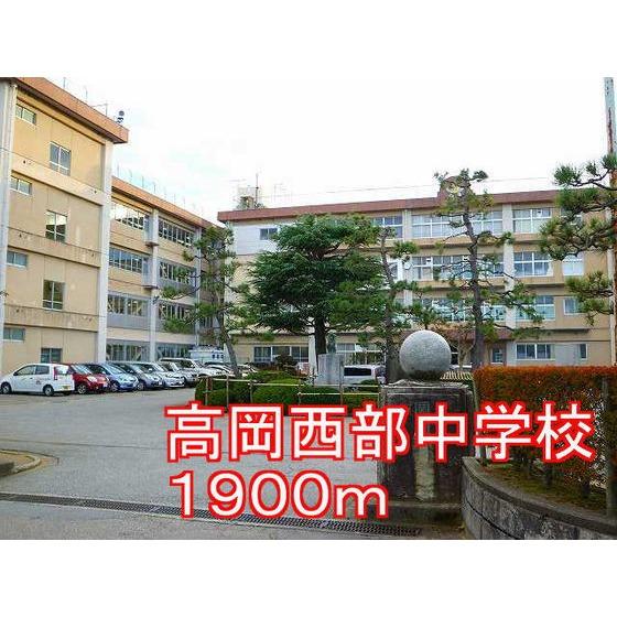 厚生連高岡病院(830m)