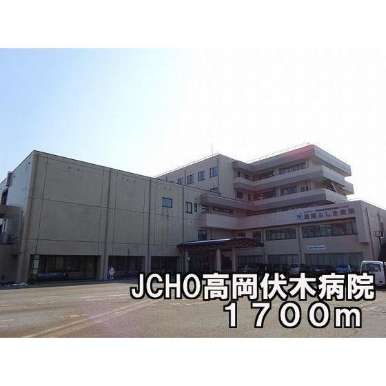 JCHO高岡伏木病院(1,700m)