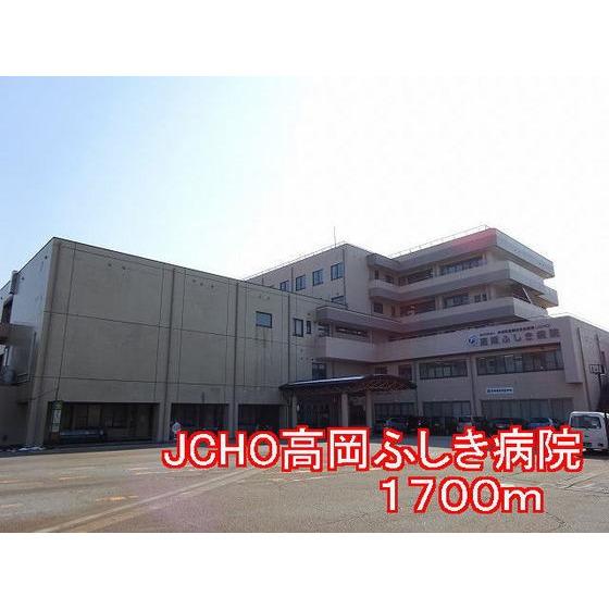 JCHO高岡ふしき病院(1,700m)
