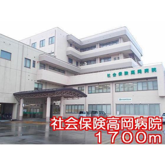 社会保険高岡病院(1,700m)
