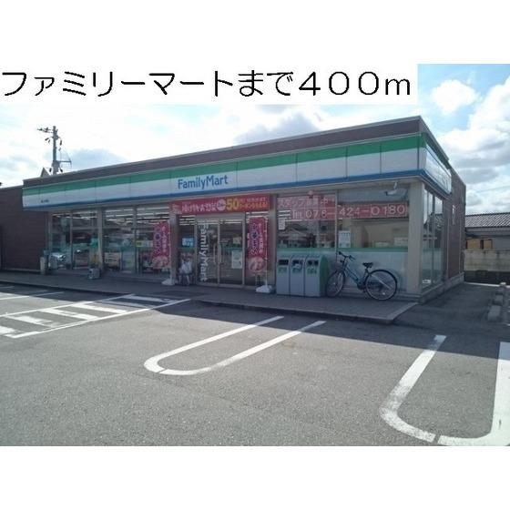 ファミリーマート富山本郷店(400m)
