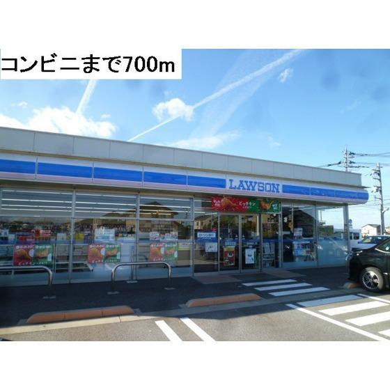 ローソン婦中持田店(736m)