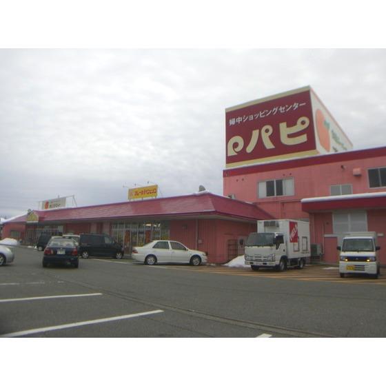 オレンジマートパピ店(663m)