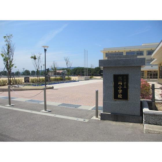 高岡市立福岡小学校(721m)