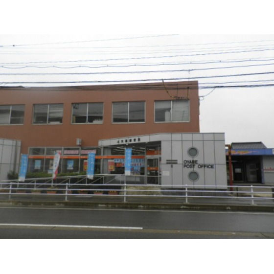小矢部郵便局(881m)