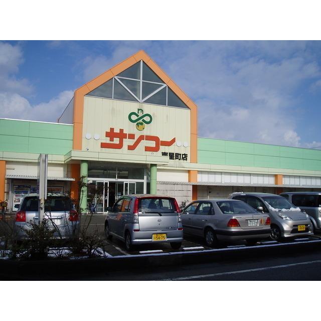 バロー高岡木津店(329m)