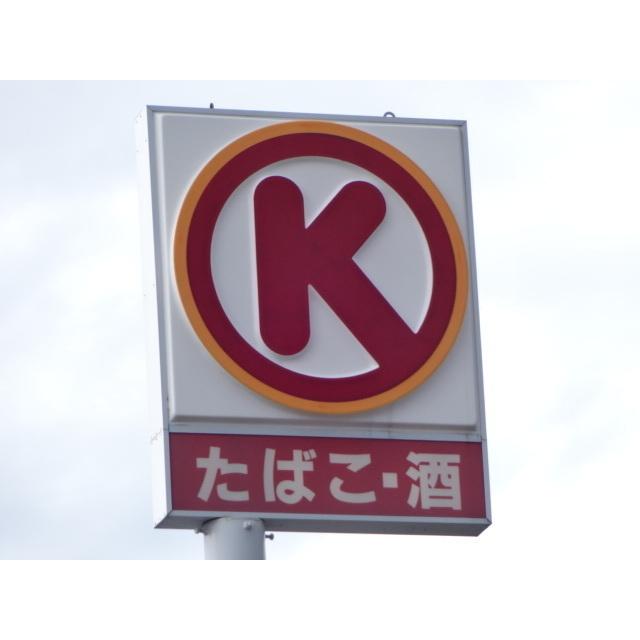 サークルK高岡問屋センター店(210m)