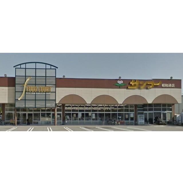新鮮市場四屋店(480m)