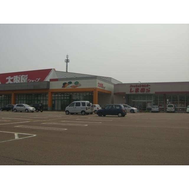大阪屋ショップ呉羽店(1,235m)